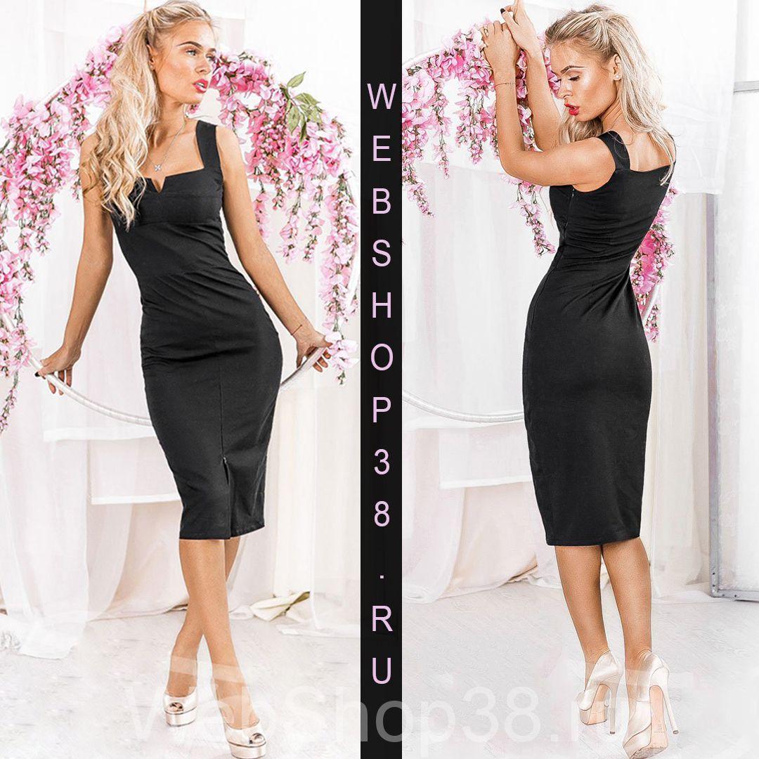 Магазин женской одежды статус доставка